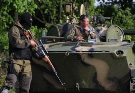 Журналист, федерация, кризис, Украина, развязка,