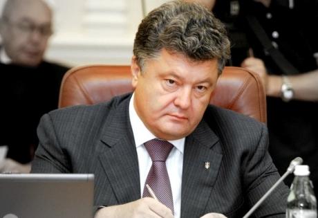 Петр Порошенко, день рождения, жена, подарки