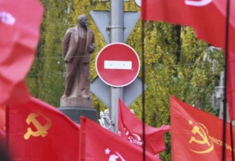 декоммунизация, политика, общество, киев, верховная рада