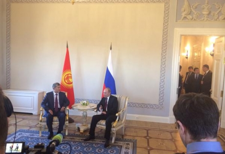 путин, санкт-петербург. политика, киргизия
