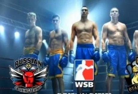 Боксерские поединки «Украинских атаманов» vs «Команды России»