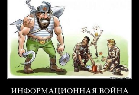 новости украины, общество, происшествия, донбасс, ато, политика, сми, юрий стець, кабинет министров