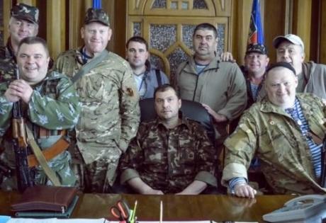 Украина, Луганск,ЛНР, Плотницкий, Янукович, Ахметов, Ефремов