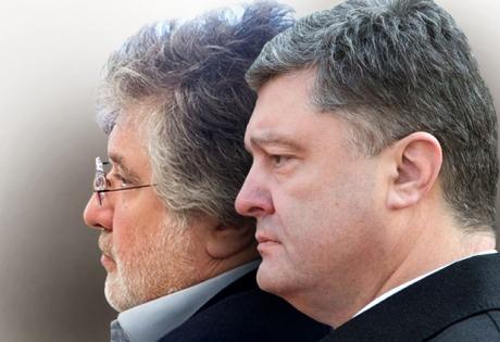 Украина, новости, Коломойский, Порошенко, Яценюк, политика, общество, Верховная Рада