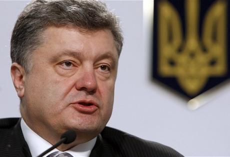 порошенко, мобилизация, здания, местная власть, готовность