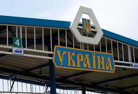 Украина, Донбасс, зона АТО, восток Украины, пропуска, СБУ