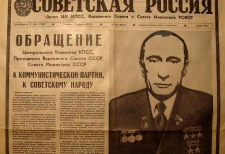 """Путин не советует россиянам отдыхать в Турции: """"Там фактически идет гражданская война"""" - Цензор.НЕТ 4129"""