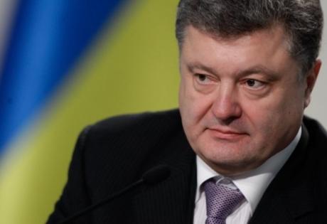 Порошенко: Война продолжится, если войска РФ по-прежнему будут на территории Украины