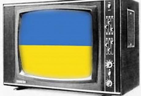 Как настроить украинское телевидение в Донецке