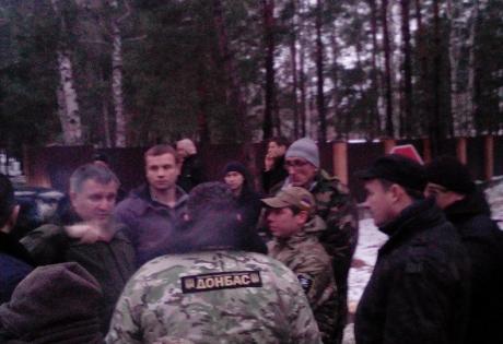 """Семенченко, батальон """"Донбасс"""", ВСУ, армия Украины, Арсен Аваков"""