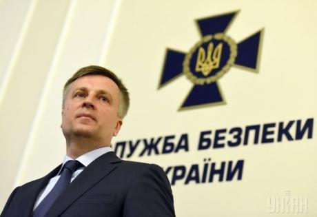 сбу, наливайченко, порошенко, верховная, рада, коррупция, контрразведка,