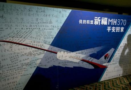 Boeing, рейс MH370, происшествия, авиакатастрофа, исчезновение, поиски, Малайзия, Китай, Пекин, общество