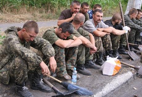 новости украины, юго-восток украины, новости донецка, ситуация в украине, новости луганска, украинские военнопленные