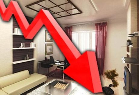 новости Украины, бизнес, экономика, рынок недвижимости, курс валют, общество