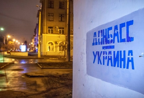 новости украины, ситуация в украине, петр порошенко, особый статус донбасса