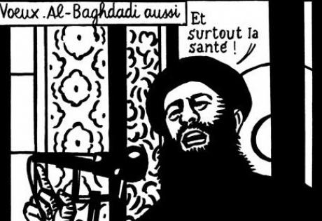 Charlie Hebdo, Париж, теракт, Франция, карикатура, выглядит, ИГ
