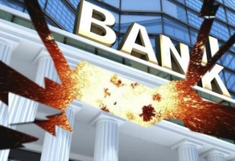 Украина, банки, НБУ, общество, валютная система Украины, экономика, политика