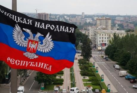 общество, Донецк, ДНР, терроризм, памятка, туризм