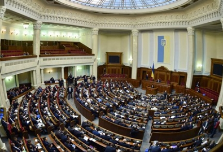 верховная рада, бюджет, политика, новости украины, происшествия, кабинет министров, арсений яценюк