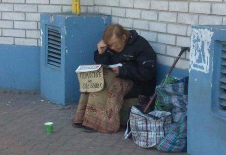 Донецк, Новороссия, газета, ДНР, читают, милостыня