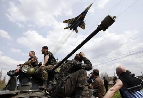 донецк, новости донецка, днр, донбасс, новости донбасса, война в украине, военный конфликт, гражданская война, харьков, байден, сша, сша в украине