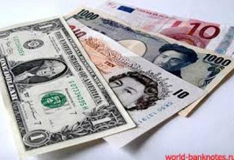 кредиты, проценты, банк, автокредит, ипотека, кредитные ставки, машина, имущества