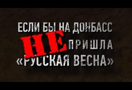 украина, донбасс, происшествия, общество, всу, россия