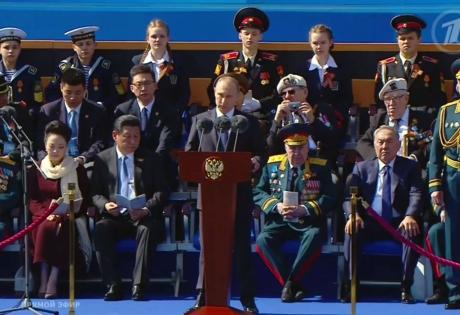 россия, москва, 9 мая, путин