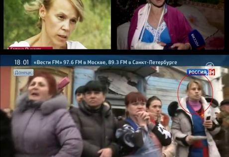 донецк, днр, армия украины, происшествия. захарченко