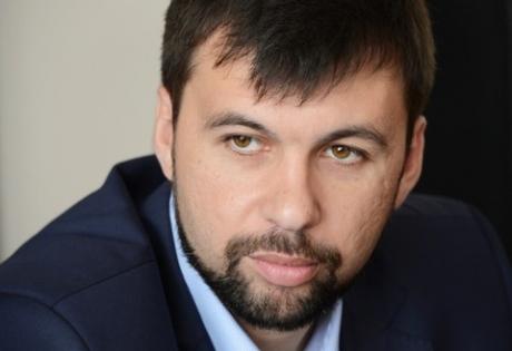 ДНР - Донецкая Народная Республика, Денис Пушилин, местные выборы - 2015, новости донецка