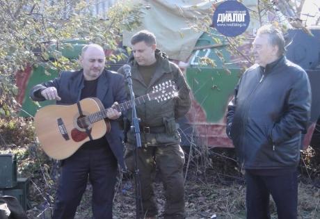 днр, захарченко, концерт, артисты, песни