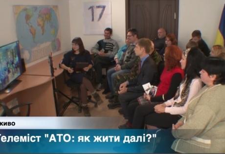 донецк, киев, телемост, украина