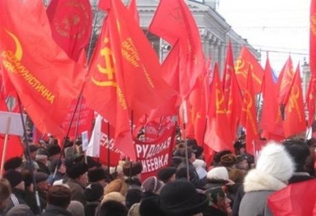 кпу, коммунизм, украина, запрет, суд