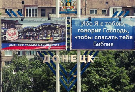 донецк, луганск, днр, лнр, восток украины, донбасс, политика, россия
