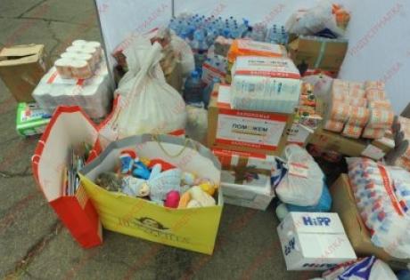гуманитарная помощь, поможем, горловка, артемовск