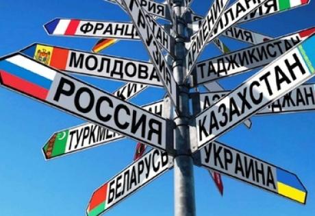 украина, украинцы, инфографика, ес, россия