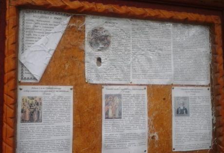 авдеевка, происшествия, днр, общество, донецкая область, новости украины, донбасс, армия украины, новости украины, еленовка