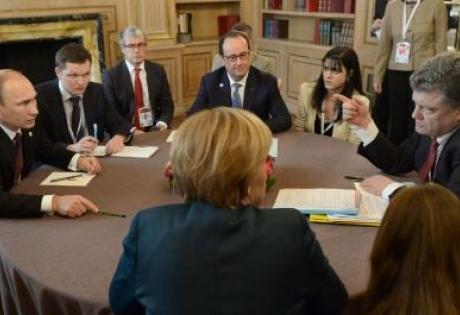 Минская встреча 11 февраля. Прямая видео-трансляция и хроника событий