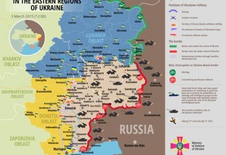 Карта АТО: Расположение сил в Донбассе от 03.03.2015