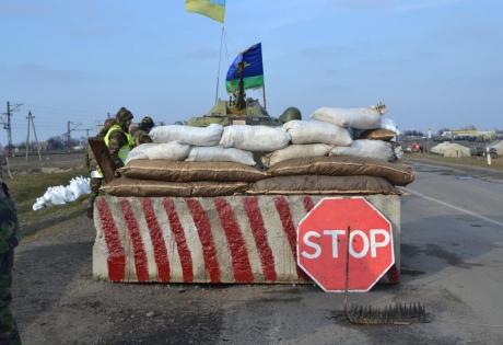 Донецк, спецпропуск, Донбасс, Донецкая республика, ДНР, Украина, блок посост, восток