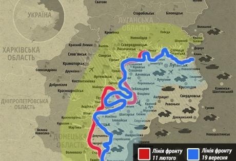 буферная зона, донбасс, вооружения, карта