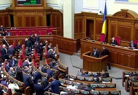 парламент, украины, выборы, рада