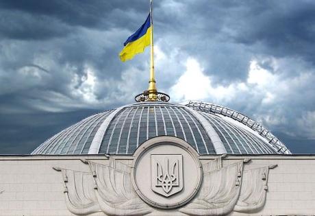 Верховная Рада, Украина, политика, законы, Госбюджет-2015
