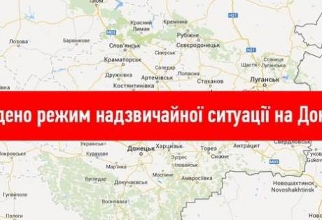 кабинет министров, политика, донбасс, восток украины, новости украины, донецкая область, луганская область