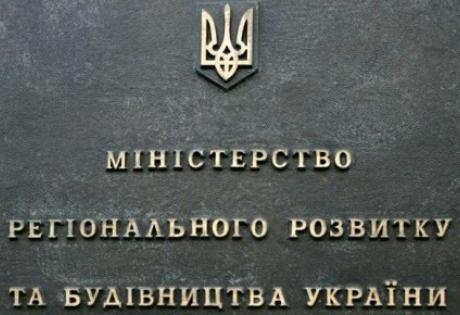 украина, реформы, евросоюз, политика, ассоциация, новости