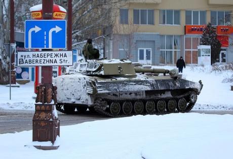 АТО, война в Донбассе, ДНР, армия Украины, зимнее обмундирование, юго-восток Украины
