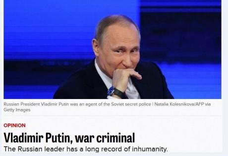 Россия, США, политика, общество, Путин, Трамп, Донбасс, Сирия, Путин военный преступник, Мотыль, мнение