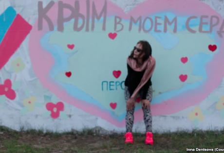Крым, украинские журналисты, возвращение домой