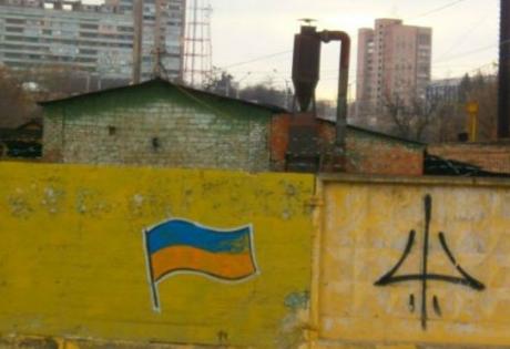 донбасс, партизаны, днр, лнр, снбо, лысенко, луганск, флаги, рисунки