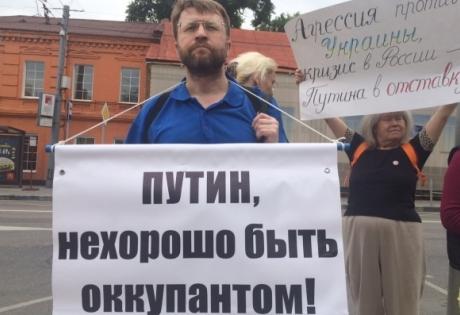 москва, россия, путин, пикет, мир в украине, политика, происшествия, новости, общество, митинг